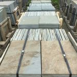 Natural Cleft Variegated Bluestone Pavers